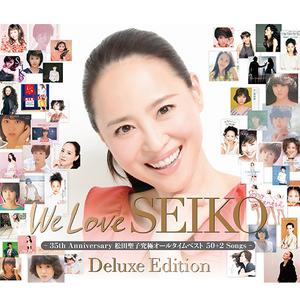 We_love_seiko_35th_anniversary