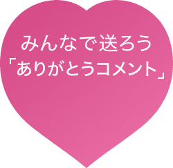 Message_label_20190801002601